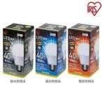 ショッピングled電球 LED 電球 LED電球 E26 広配光タイプ 40形相当 LDA4D-G-4T4・LDA4N-G-4T4・LDA5L-G-4T4 アイリスオーヤマ