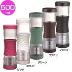 Twin Cap Bottle ティーフリー 500ml AA0024 マックマー(B)