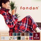 ショッピング着る毛布 着る 毛布 ルームウェア 着るブランケット ルームウェア fondan 着る毛布プレミアム(チェック) FDPMR-054 クリアグローブ