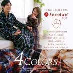 毛布 着る毛布 ルームウェア 部屋着 fondan 着る毛布プレミアム(チェック) FDPMR-054 (在庫処分)