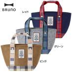 BRUNO ランチバック おしゃれ アウトドア 保冷バッグ  お弁当バッグ ショルダー ランチバック クーラートートS BHK095 (B)