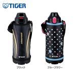 TIGER ステンレスボトル サハラ 800ml MBO-E080 保温・保冷2WAY ブラック/フラワーピンク 直飲み 子供用 子ども用 水筒 タイガー