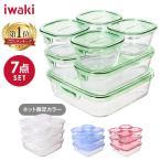 (大感謝セール) 保存容器 イワキ iwaki パック&レンジ 7点セット ジャー  ふた ガラス 食品 ストック 耐熱ガラス PSC-PRN-G7