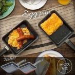 卵焼き フライパン エッグパン IH IH対応 おしゃれ 玉子焼き たまごやき 玉子焼き機 フッ素コート 卵焼き器 FPM-1813 送料無料 ネイビー レッド