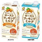 ローストアーモンドミルク 1リットル 送料無料 6本 マルサン