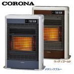 コロナ スペースNEO ミニ FF式石油暖房機 FF-SG5613M (木造〜15畳/コンクリート〜20畳用)