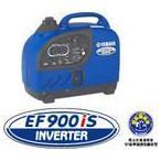 インバーター発電機EF900is(0.9KVA)