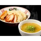 京紫灯花繚乱 京都鶏白湯つけ麺