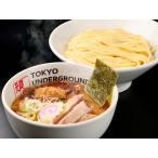 つけ麺 TOKYO UNDERGROUND RAMEN 頑者 つけめん(濃厚)