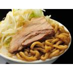 【ご当地ラーメン】ラーメン らぁめん大山 噛む麺!大麺