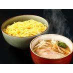麺風來堂 札幌つけ麺(味噌)