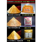 【送料無料】魅惑の天然信州味噌セット 1kgx3