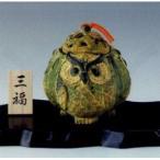 高岡銅器 香炉【三福】伝統美術工芸品
