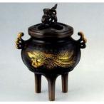 高岡銅器 香炉【瑞鳳香炉】伝統美術工芸品