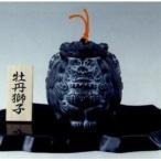 高岡銅器 香炉【牡丹獅子】伝統美術工芸品