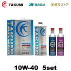 エンジンオイル 4L 10W-40  化学合成油HIVI TAKUMIモーターオイル