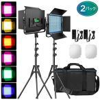 RGB LED撮影ライト, Pixel 2パック 552 LEDビデオライトおよびスタンドキット2600K-10000K CRI 97+調光可能ライト、Uブラケ