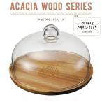 Paseo パセオ アカシアウッド ケーキドームL 37-14A アカシアウッドシリーズ ガラス 木製 ケーキ・パン 保存容器 ACACIA WOOD SERIES