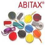 ABITAX アビタックス アウトドア アシュトレイ 携帯灰皿