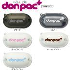 donpac ドンパック プラス 大容量サイズ 600cc 大型犬用 うんち袋 フン処理用品 犬 ウンチ袋 ウンチバッグ プーバッグ 犬用マナーグッズ