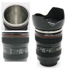 カメラレンズみたいなカップ レンズフード付き HC-LF-001 CLASS CAMERA LENS 24-105mm 一眼レフ タンブラー マグカップ