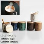 LOLO ロロ キャニスター サラサラ 190ml 34241-34246