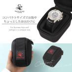 腕時計 時計 1本 収納 携帯 ケース コンパクト ブラック 送料無料
