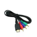 HDMIコンポーネントケーブル 3RCA