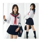 定番セーラー服 清楚でかわいいコスプレ/女子高生/制服/中学生8065