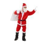 サンタ コスプレ 衣装 メンズ (7点完璧フルセット 帽子+ジャケット+ズボン+ベルト+ひげ+サンタさん袋+靴)
