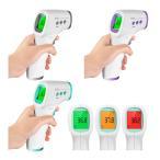体温計 デジタル 非接触 赤外線温度計 触れずに素早く測れる 電子温度計 日本語説明書付き