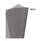 バーベキュー BBQ 網 3枚セット バーベキューグリル メッシュ マット  網 網焼き ネット  アウトドア グッズ 送料無料