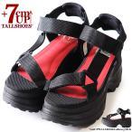 レディースサンダル トールサンダル 背が高くなる靴(7452円)