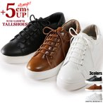 シークレットシューズ メンズシューズ 背が高くなる靴 スニーカー シークレットスニーカー ローカット 合皮 5cm 6cm アップ A-30