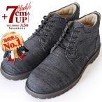 背が高くなる靴 トールシューズ 今一番売れてる(9878円)