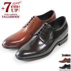 シークレットシューズ 革靴 メンズ 本革 ビジネスシューズ インソール TALLSHOES 7cm 冠婚葬祭 新郎 靴 リクルート 背が高くなる靴