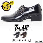 シークレットシューズ ビジネスシューズ メンズ 本革 紳士靴  メンズシューズ KK1-110