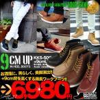 シークレットブーツ 9cmUP 10cmUP 11cmUP 12cmUP(6282円)