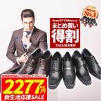 シークレットシューズ 8cm☆即日出荷!ビジネスシューズ(6490円)
