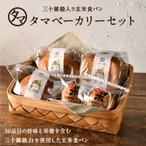 パン 国産 三十雑穀 3種類 ベーカリー カンパーニュ 玄米パン 食パン 30雑穀 雑穀 グルメ 食品 冷凍 朝食 モーニング 雑穀米 米粉パン 送料無料