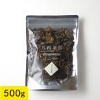 どくだみ茶 500g 国産 ドクダミ どくだみ 茶葉 お茶 ハーブ 健康 飲料 送料無料