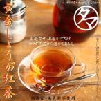 ショッピング紅茶 黄金しょうが紅茶粉末 140g