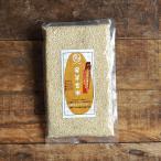 発酵 発芽玄米 1000g 国産 九州