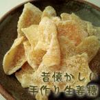 国産生姜糖 100g