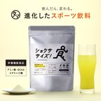 進化したスポーツ飲料 ショクササイズ 新革命、エナジー×スポーツ飲料 (ノンカフェイン・砂糖不使用)
