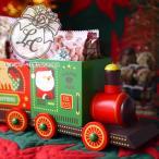 クリスマス「サンタクロースエクスプレス」たまごボーロ ギフト 男の子 プレゼント クリスマスプレゼント 誕生日 赤ちゃん 1歳 2歳 出産祝い