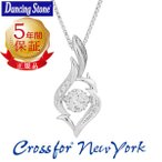 ダンシングストーン ネックレス クロスフォーニューヨーク Crossfor NewYork Passion nyp-617(ND)(t711)