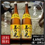 日本酒 純米吟醸 酒魂 1800ml×2本 JG-1052W