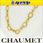 CHAUMET ショーメ ゴールド ネックレス  750 K18 YG ゴールド ネックレス 28020113