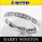 HARRY WINSTON ハリーウィンストン ダイヤ エタニティ プリンセスカット チャネルセット リング PT950 プラチナ 日本サイズ約11号 ♯51 29300407